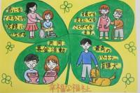 上野原西小6年