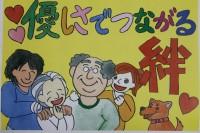 上野原高校3年